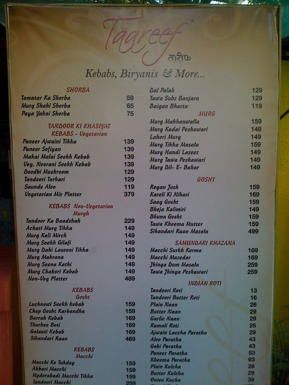 Taareef Restaurant - Pune, India